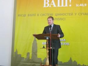Виктор Алексеенко