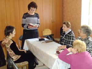 Изучение Библии