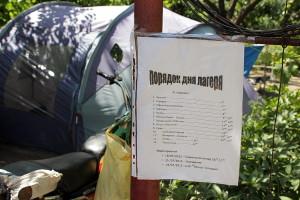 Жизнь в лагере велоевангелистов