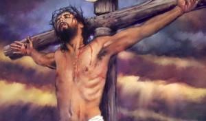 Прощающий Христос