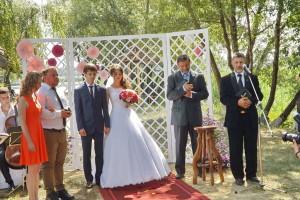 Служение бракосочетания