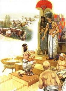 Иосиф перед фараоном