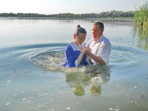 Крещение состоялось