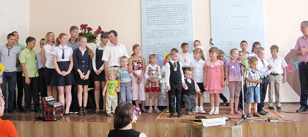 Ученики общины Лозовая