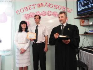 Бракосочетание семьи Кравченко