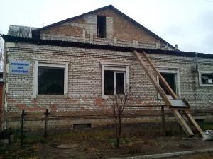 Здание нуждается в ремонте