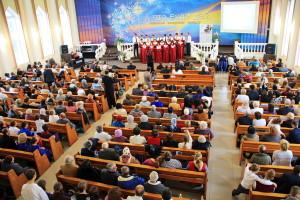 Зал Духовного центра
