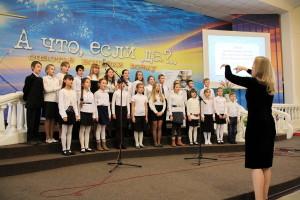 Днепропетровский детский хор
