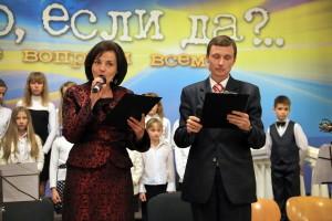 Ведущие гала-концерта Ирина Исакова и Денис Антонов