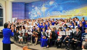 Сводный хор Восточно-Днепровской конференции