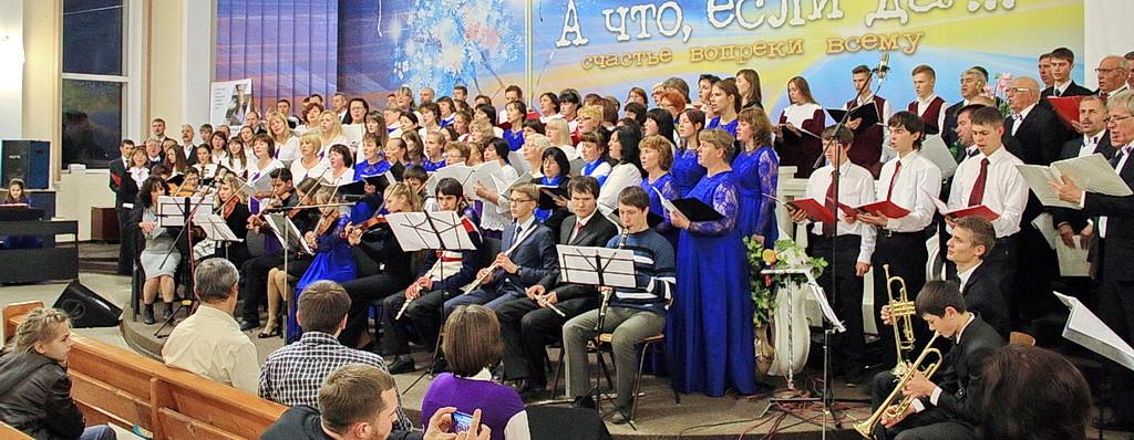 Фестиваль хоров в Кривом Роге