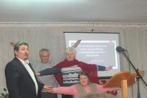 Команда Ивана Миненко