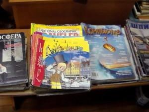 Дружболандия - очень популярный журнал
