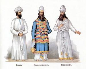 Одежда сынов левия и священников