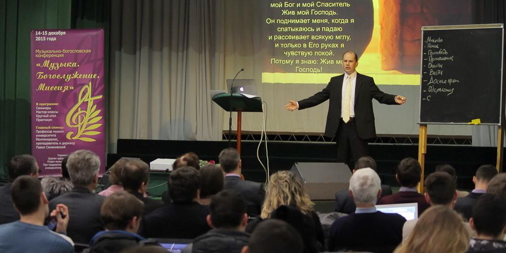 Конференция адвентистских музыкантов в Буче