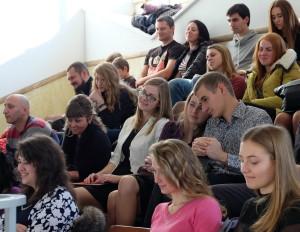 Молодёжная конференция