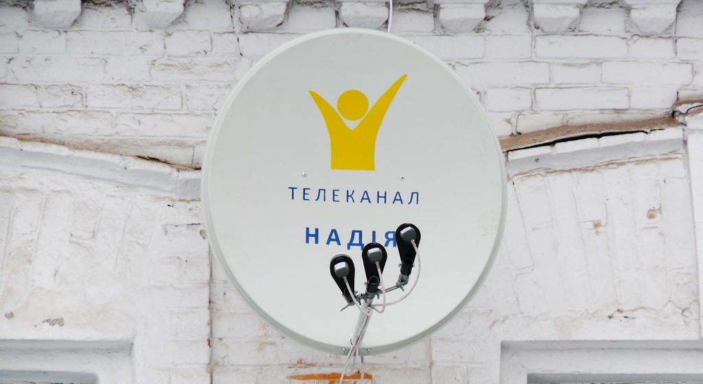 """Спутниковая тарелка с логотипом """"Надії"""" - подарок от церкви"""