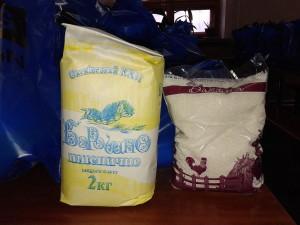Продуктовые пакеты для нуждающихся
