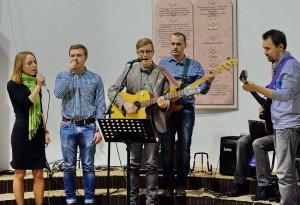 Выступление музыкантов