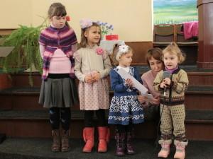 Дети рассказывают стихотворение