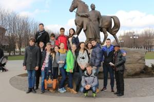 Молодёжь на экскурсии в Кривом Роге