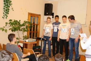 Программа для молодёжи