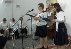 Программа о Псалмах Сиона