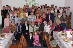 Фото общины с юбилярами