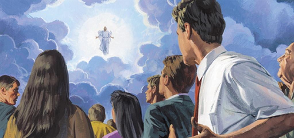 Пришествие Христа