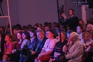 Слушатели концерта в ЛДЦ