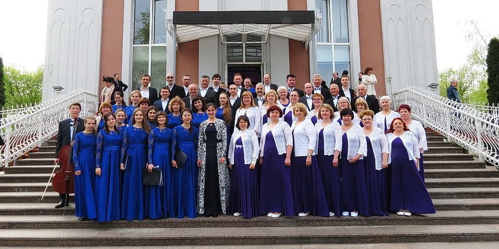 Хор Восточно-Днепровской конференции