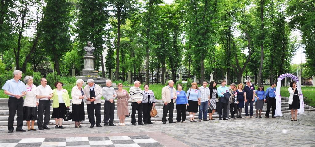 День Семьи в Днепропетровске