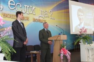 Представление нового пастора