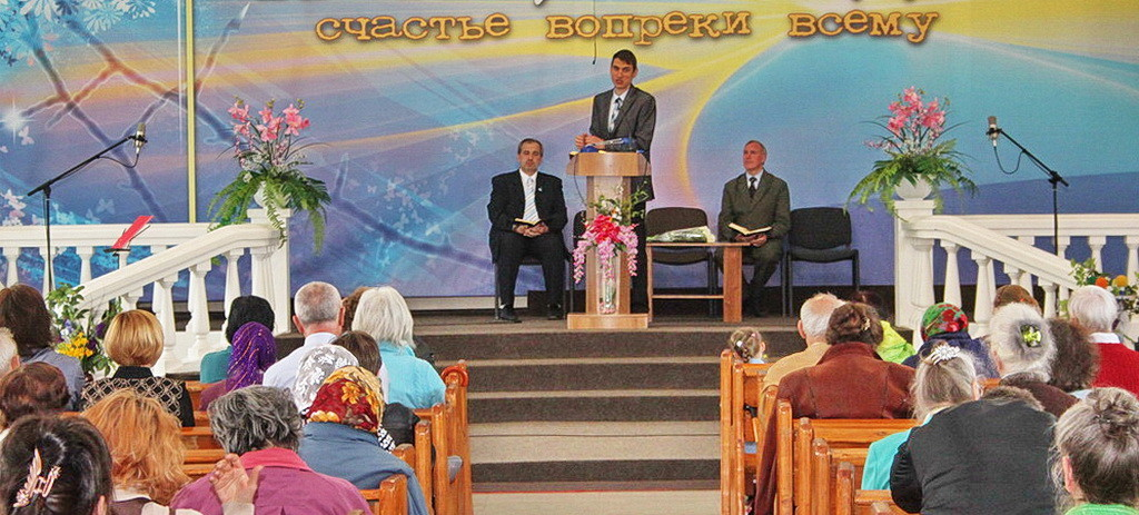 Проповедует Руслан Валеев