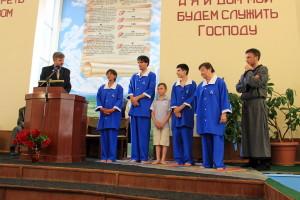 Крещение вв Кривом Роге