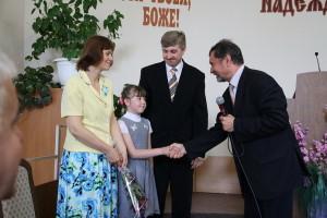 Представление Сергея Столяренко и его семьи