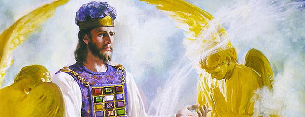 Иисус наш Первосвященник