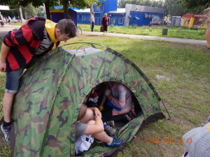 Следопыты в палатке