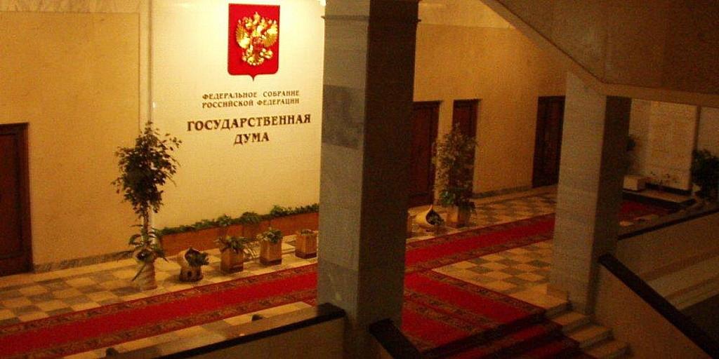 Вестибюль Государственной думы, нижней палаты Российского парламента. (Сергей С. Рублев Википедия)