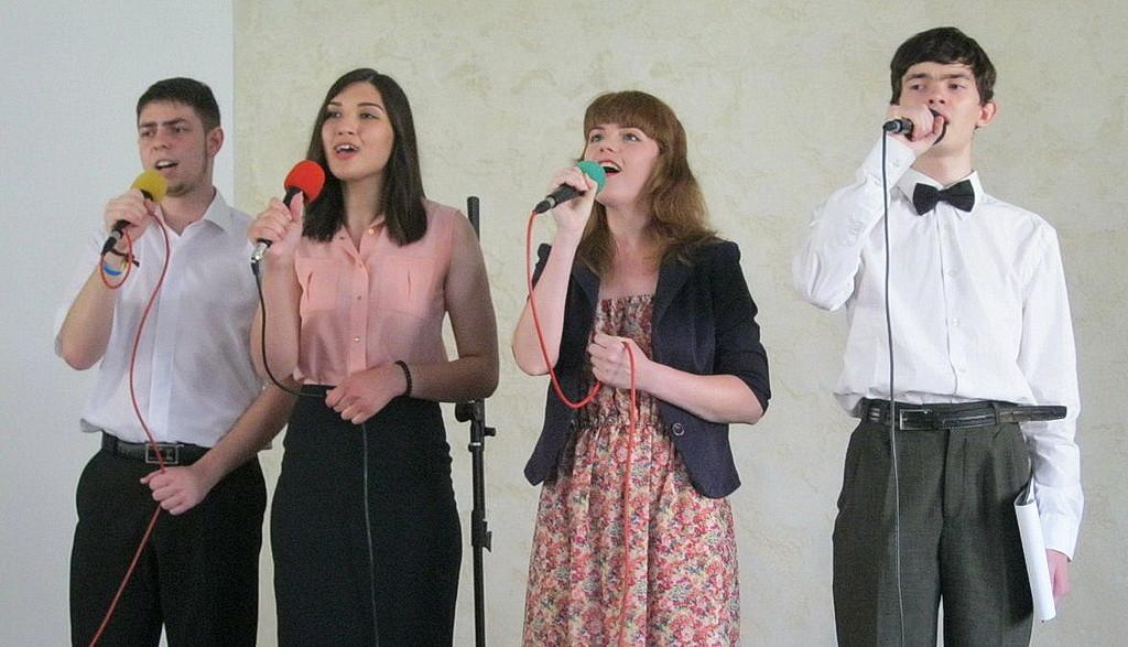 Молодёжный музыкальный концерт