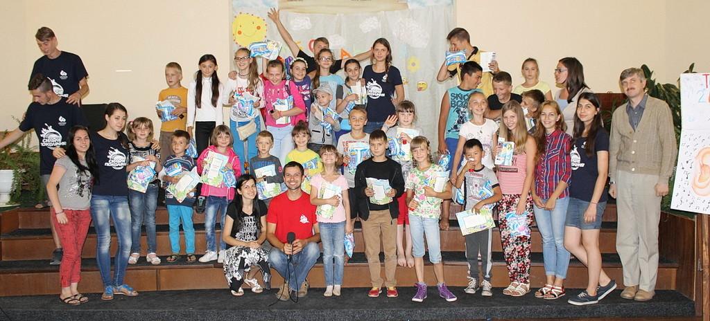 Каникуоярная школа в Кривом Роге