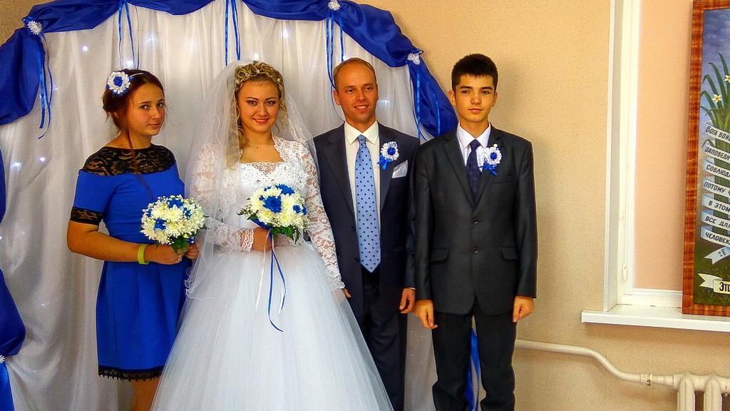 Молодая семья Перепелица