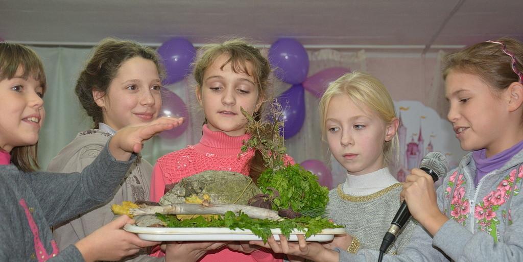 Полевая школа для девочек