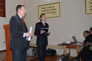 Александр Овсянников и Денис Антонов