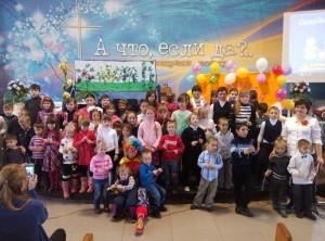 Фестиваль детского и семейного творчества