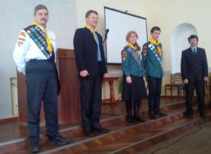 Лидеры следопытов в Запорожье