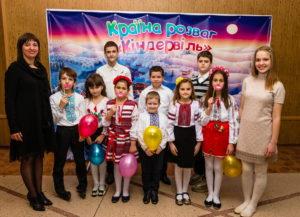 Праздничный концерт в Мелитополе