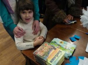 Детские Библии в подарок