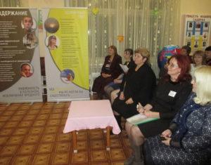 Виставка здоров'я для батьків, педагогів та громадськості