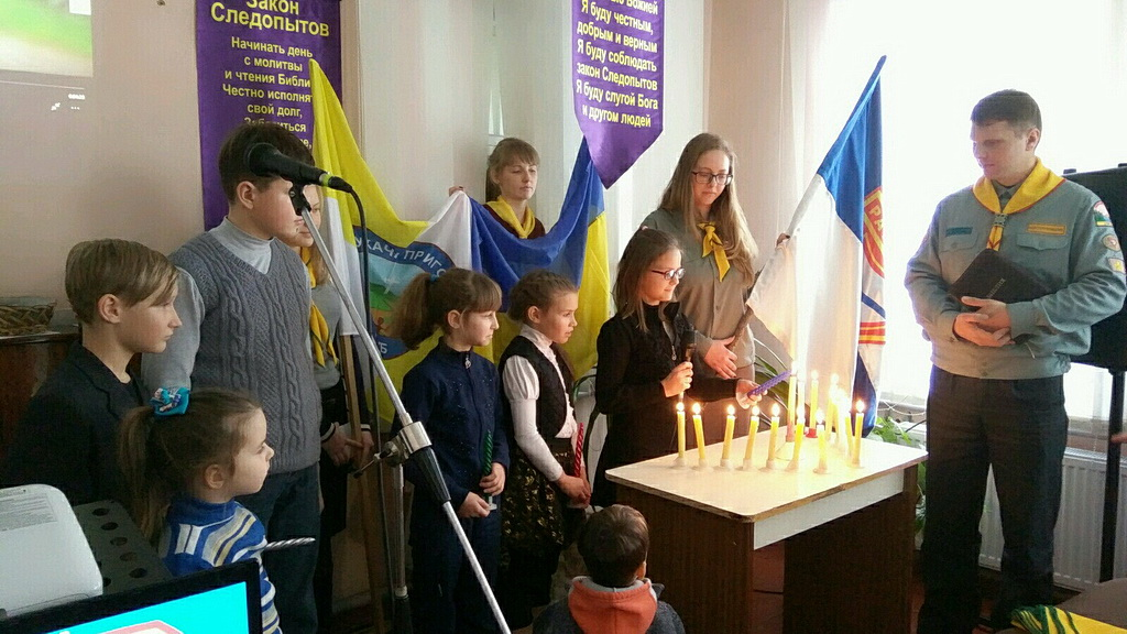 В городе Чугуеве Харьковской области открылся клуб следопытов